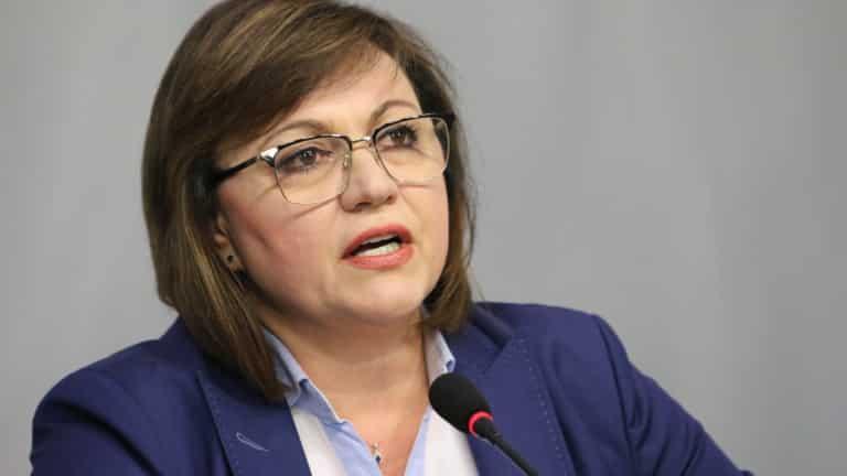 БСП: Кацаров не се справя, очакваме да подаде оставка