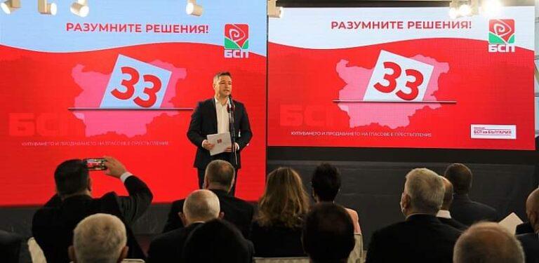 Кристиан Вигенин: Много измамници са си правили експерименти на гърба на народа, но БСП са тук за да говорят истината